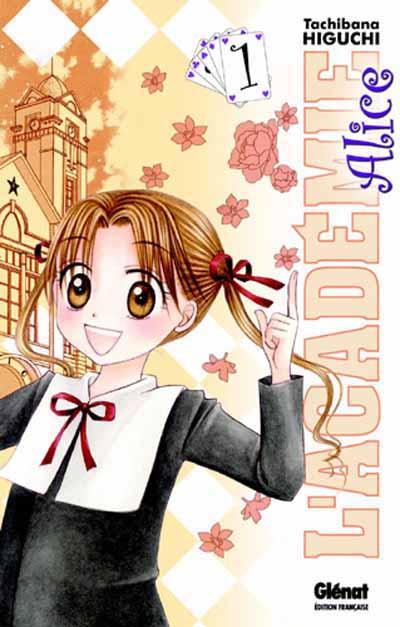 gakuen alice manga pdf